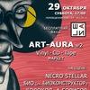 ART-AURA 2 / 29 октября, клуб ШАГИ