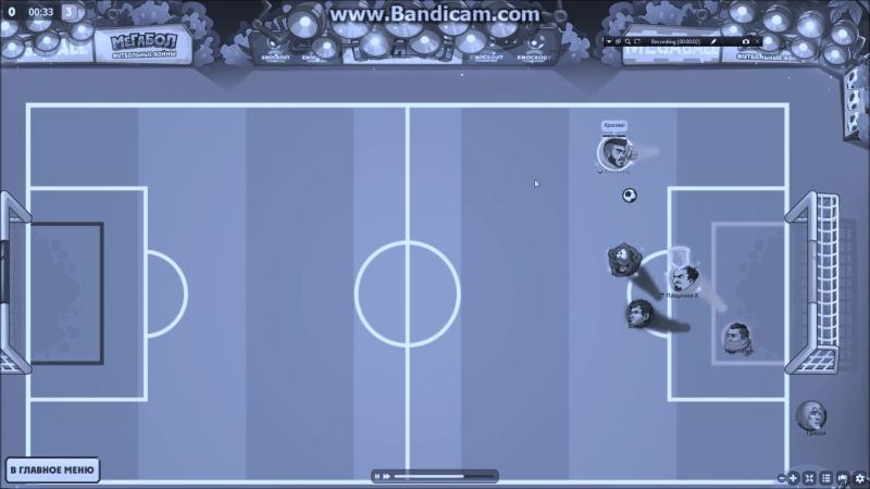 Forvard nice goal