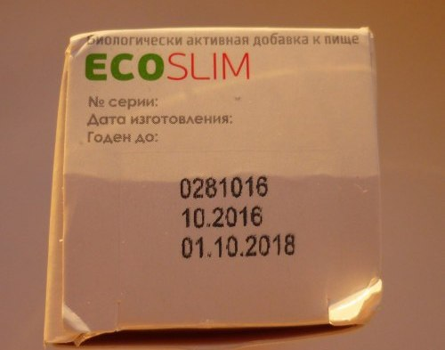 Отдам даром упаковку Eco Slim для похуденияСрок годности и состав на