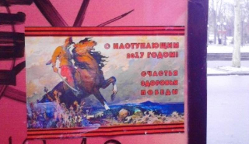 Николаев, подъем — от бандеров уйдем!
