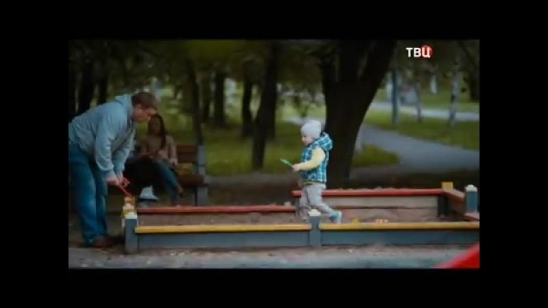 Беспокойный участок 2 сезон 2014 Россия трейлер