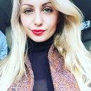 Карина Орлова фото #2
