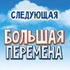 Shkolny Reyv