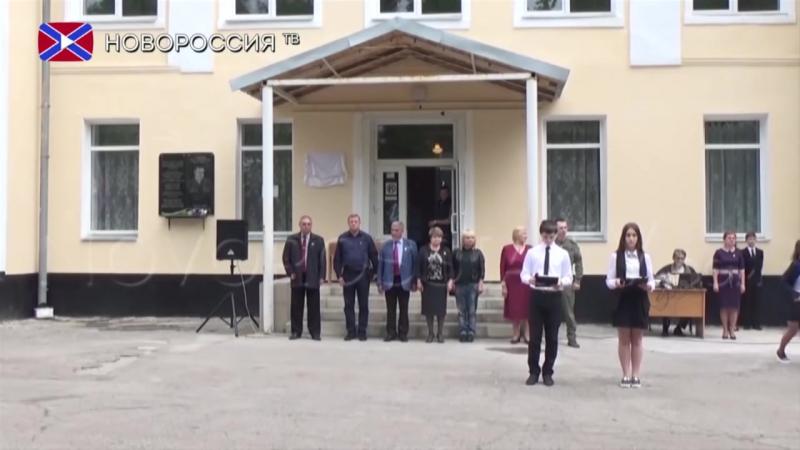 ДНР. Выпуск 1 НовороссияТВ