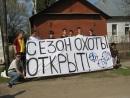 2009-05-03 Архив)) Арсенал (Тула) - Динамо (Воронеж)