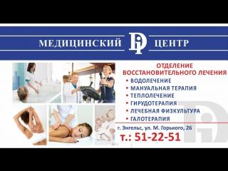 Программы реабилитации при заболеваниях позвоночника