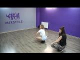 Как научиться танцевать тверк поэтапно Урок 3
