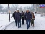 БОЛЬШАЯ БАЛАШИХА ЛАЙФ (BBL). Проверка строительства социальных объектов