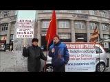 РФ не существует - Советский Союз возвращается! Пикет  в Кельне 15 января 2017
