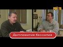 Курйози тижня Малява від Януковича, Путін і проституція, шпагат Обами, робота для Пєскова