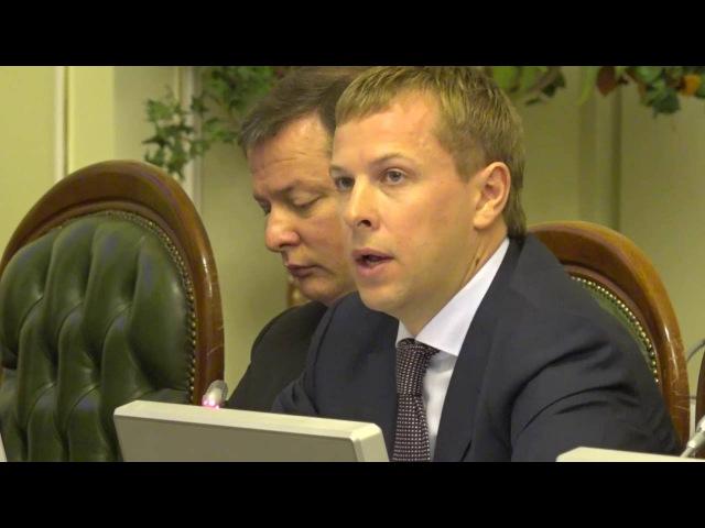 «Відродження» просить Прем'єр-міністра не допустити зриву опалювального сезону в Харкові