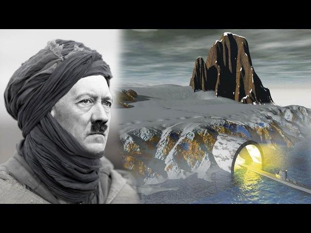 На что наткнулась экспедиция Аненербе в Тибете? Какие Тайны Третьего рейха до сих пор не разгаданы?