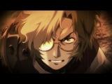 AnimeMix - Сектор Газа - Ночь страха AMV