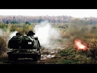 САУ «Мста-С» Главный калибр Часовой Выпуск от23 10 2016