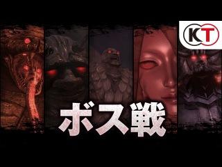 ボス戦『ベルセルク無双』10/27発売