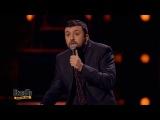 Stand Up Тимур Каргинов - Бои без правил из сериала STAND UP смотреть бесплатно видео он...