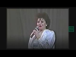 Дөньям. Хәния Фәрхинең кызы Алия белән җырлаган соңгы җыры