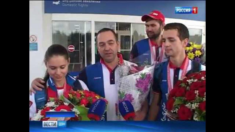 Победитель и призеры Сурдолимпийских игр вернулись на родину в Таганрог