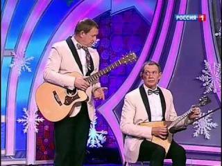 Братья Пономаренко и балалайка