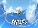 Inazuma Eleven Super Onze Megalodon