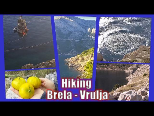 ХОРВАТИЯ БЛОГ Хайкинг Brela Vrulja CROATIA BLOG Easy hiking Brela Vrulja Kroatien