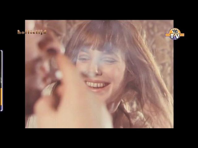Jane Birkin Serge Gainsbourg Je t'aime moi non plus 1969