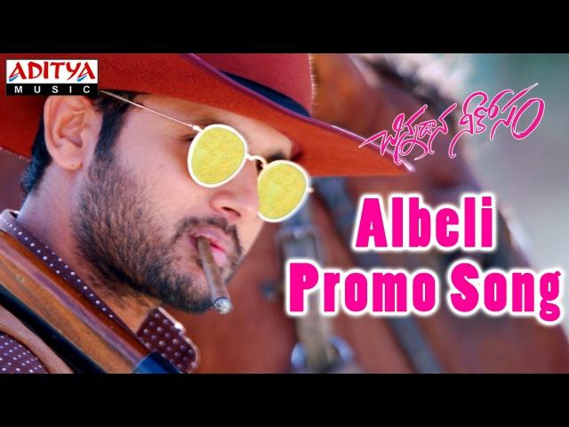 Albeli Promo Video Song - Chinnadana NeeKosam Movie - Nithin, Mishti Chakraborty