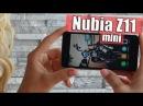 ZTE Nubia Z11 mini обзор отличного камерофона с букетом изъянов | review | отзывы