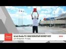 Artek Media TV НАШ ВОЖАТЫЙ МОЖЕТ ВСЕ!