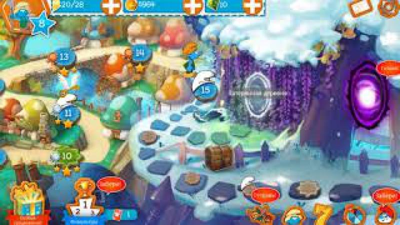 Смурфики 5 Легендарный забег.мульт игра.для детей gameplay