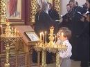 Собор Рязанских святых и епископ Василий Рязанский