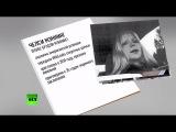 Обама смягчил приговор разоблачителю Челси Мэннинг