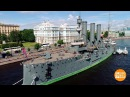 Что тебе снится крейсер Аврора 24 07 2017