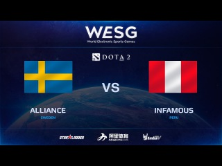 [RU] Alliance vs Infamous, Game 2, 3rd place, 2016 WESG Dota 2 Grand Final presented by Alipay