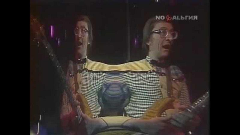 Ансамбль Ариэль Комната смеха 1983