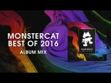 Monstercat - Best of 2016 (Album Mix) 2.5 Hours of Electronic Music