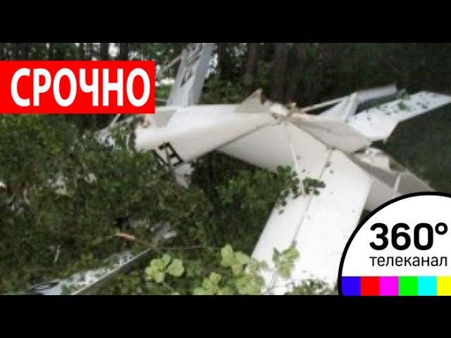 Вертолет береговой охраны США разбился у берегов острова Оаху на Гавайях