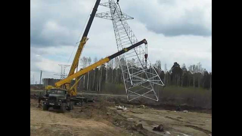 Монтаж высоковольтной опоры ВЛ 220кВ БАЭС Каменская