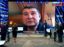 Сенсация! Украинский сноуден и друг Трампа слил Порошенко! (мотайте на 10:00 сразу)