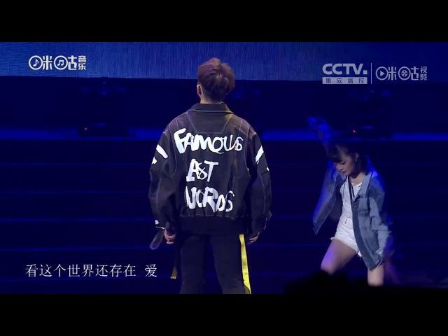 [170526] MIC男团 Steelo - Future (whistle register) live 赵泳鑫海豚音