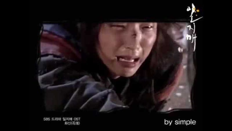 LEE JOON GI 李凖基 이준기 イ・ジュンギ ILJIMAE OST MV--HWA SHIN BY PARK HYO SHIN.mp4