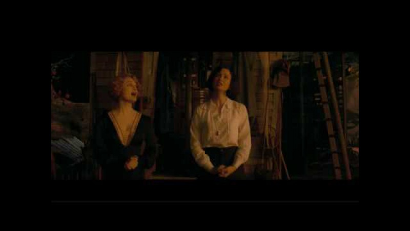 Fantastic Beasts and Where to Find Them Ilvermorny song deleted scene