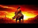 Повесть 1. Чингиз-хан Чингисхан Часть 4. Враги на границе