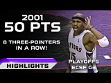 Vince Carter Playoff Career High 50pts vs 76ers ECSF G3 - 8 CONSECUTIVE 3PTRS! (05.11.2001)