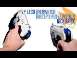 LEGO Tracer's Pulse Pistols - Overwatch