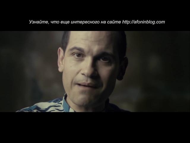 Every Frame a Painting - 2 Фильм Самозванец (2012) - Взгляд в объектив