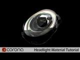 Automotive CGI - Corona Renderer Headlight Material
