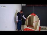 Палатка для зимней рыбалки Нельма 1 от Митек
