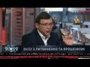 Евгений Мураев: Я очень люблю Украину, но очень не люблю эту власть