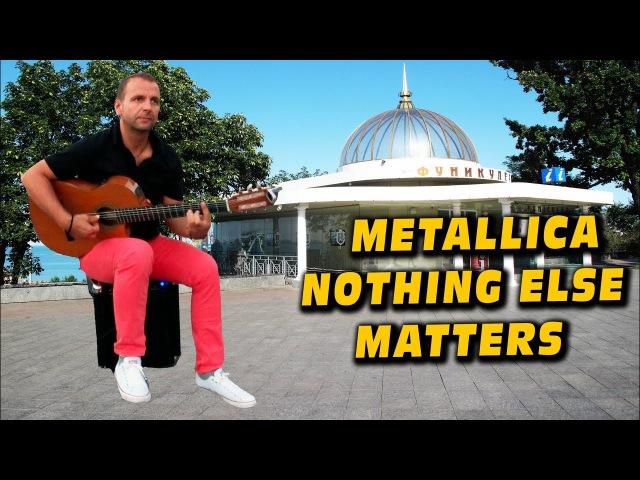 Metallica ☆ Nothing Else Matters Yaroslav Fedienko Street guitarist Acoustic Guitar Solo Cover